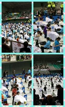 Collage 2014-10-22 17_22_14.jpg