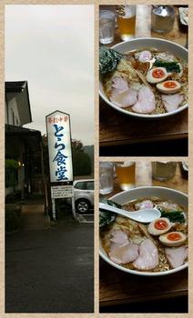 Collage 2014-10-22 17_22_51.jpg