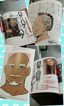 Collage 2015-02-25 12_42_26.jpg