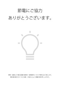 江東区 髪空間.png